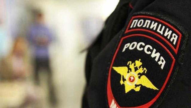 ВЧелябинской области нарабочем месте найдена мертвой полицейская