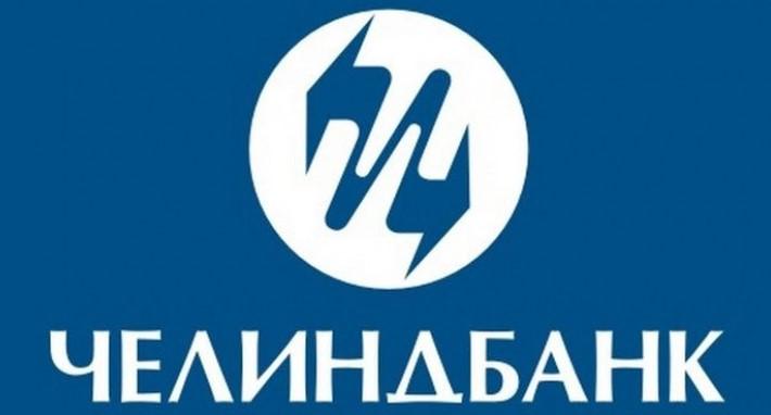 СКБ-банк вошел врейтинг самых безопасных русских банков, размещенный Forbes
