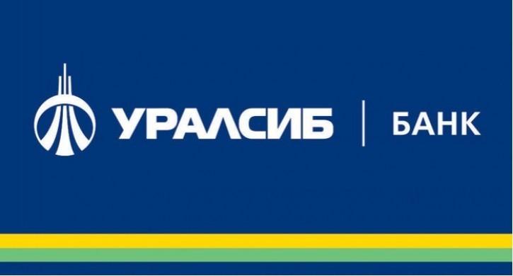 Ocenka uralsib ru распродажа года