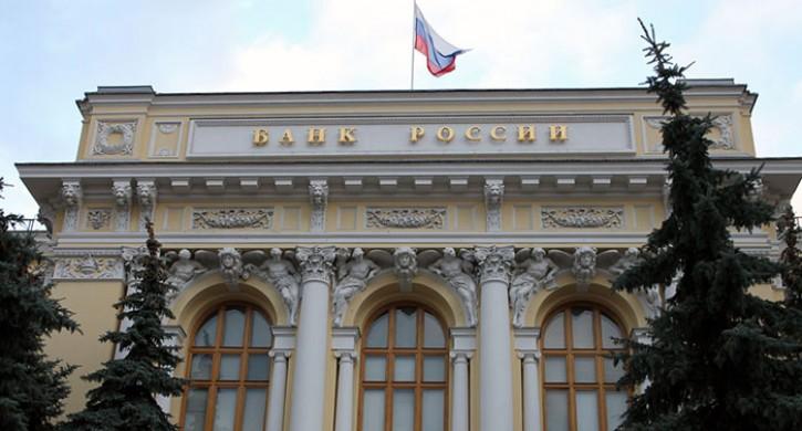 снижение ключевой ставки в Банке России