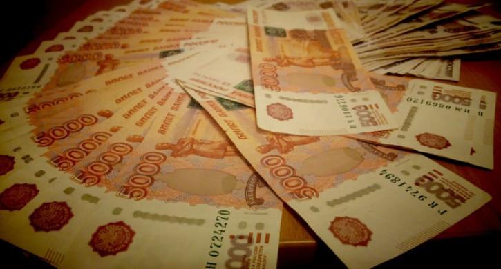 Кузбассу перечислят 630 млн наповышение заработной платы бюджетникам