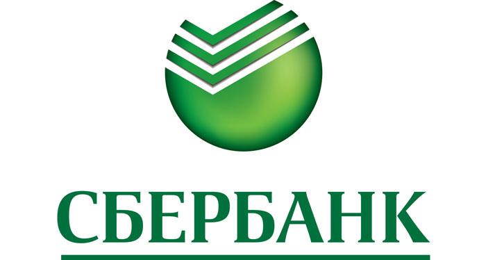 Сбербанк и челябинское Общество «Знание» реализуют проект «Народный университет»