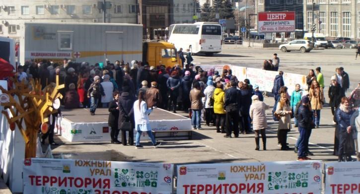 На площади Революции 7 дней будут работать врачи разного профиля
