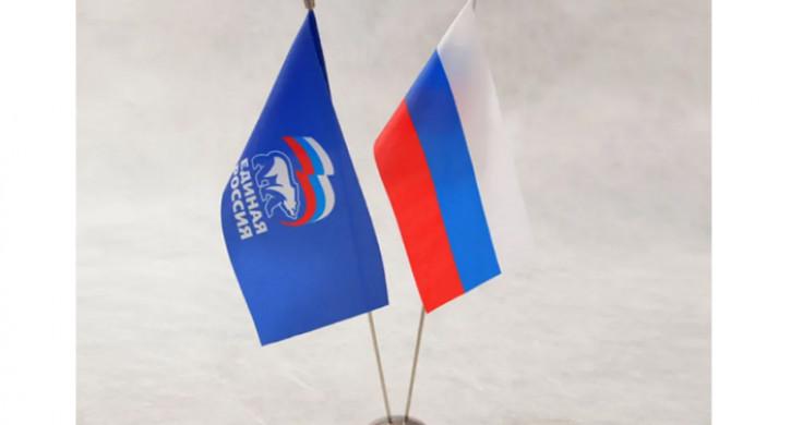 На праймериз «Единой России» в Челябинской области зарегистрированы 42 кандидата
