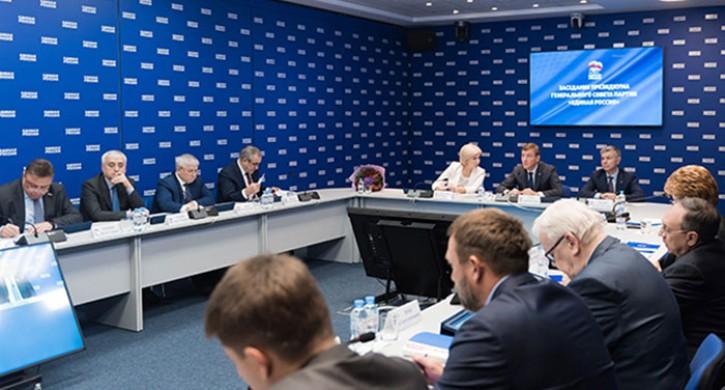 «Единая Россия» назначила куратора выборов губернатора на Южном Урале