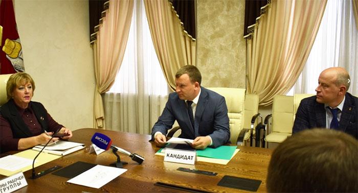 Появился третий кандидат на пост губернатора Южного Урала