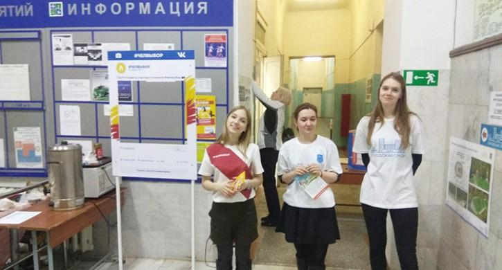 Атмосфера дружелюбная: наблюдатели Челябинской ОП рассказали, как проходят выборы