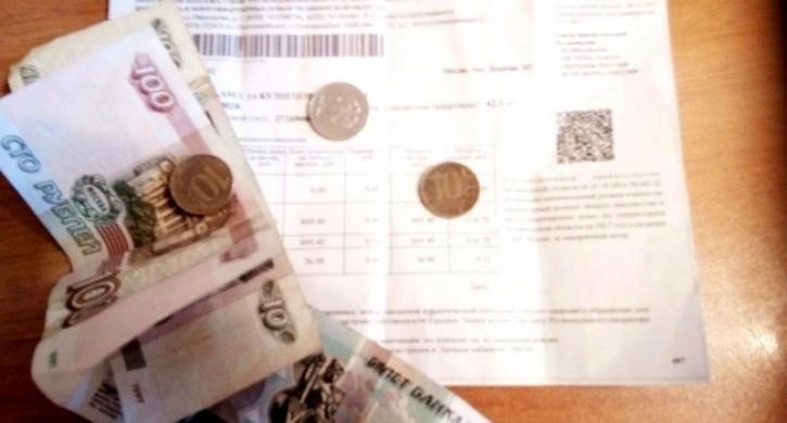 Сфевраля нынешнего 2018-ого года жильцы домов будут напрямую оплачивать услуги ЖКХ поставщикам