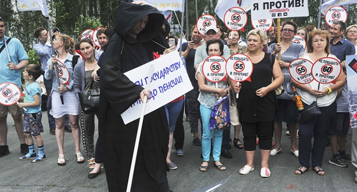 Доходы любого седьмого жителя Челябинской области оказались ниже прожиточного минимума