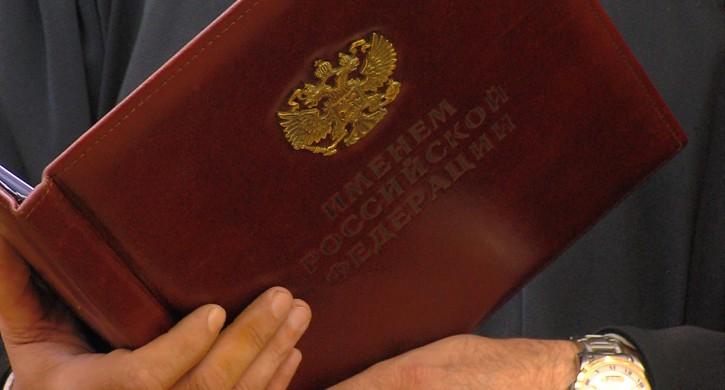 На Южном Урале суд вынес приговор директору организации за неуплату 18 млн рублей налогов