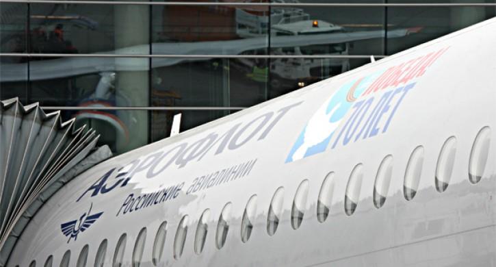 «Аэрофлот» отменил рейс из столицы  доЧелябинска из-за снегопадов