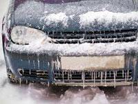 Купить резину бу киеве зимня