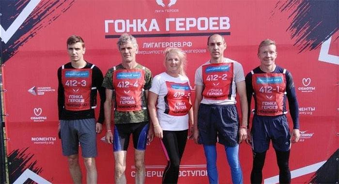 Сотрудники автозавода «Урал» приняли участие в «Гонке Героев» в Екатеринбурге