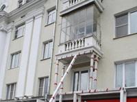 Эксперты назвали новую причину падения балкона в центре Челя.