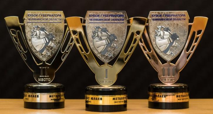 Старт шестого Кубка Губернатора Челябинской области похоккею
