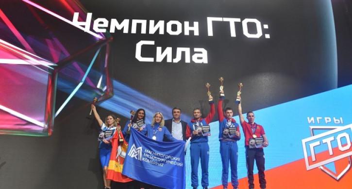 Спортсмены Магнитки завоевали 6 медалей на фестивале чемпионов ГТО
