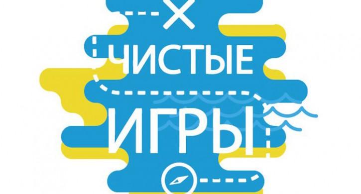 Металлурги ЧМК приняли участие в«Чистом марафоне»