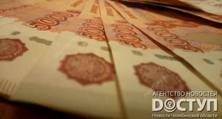 Более 700 тыс. рублей взыскали с южноуральца, автомобиль которого загорелся в лесу