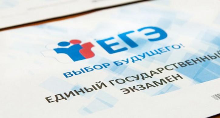 Впервые за 3 года на Южном Урале ЕГЭ по английскому сдали на 100 баллов