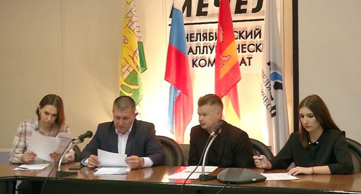 Челябинский меткомбинат выделит 29 грантов победителям конкурса «ЭКО-Проектор»