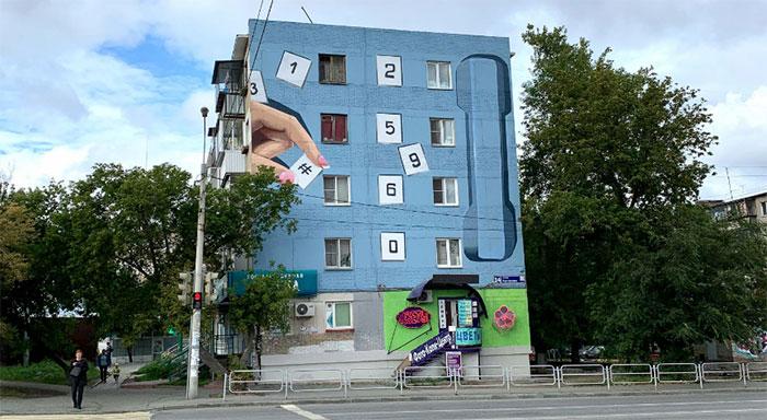 На доме в Челябинске появилось граффити в виде телефона