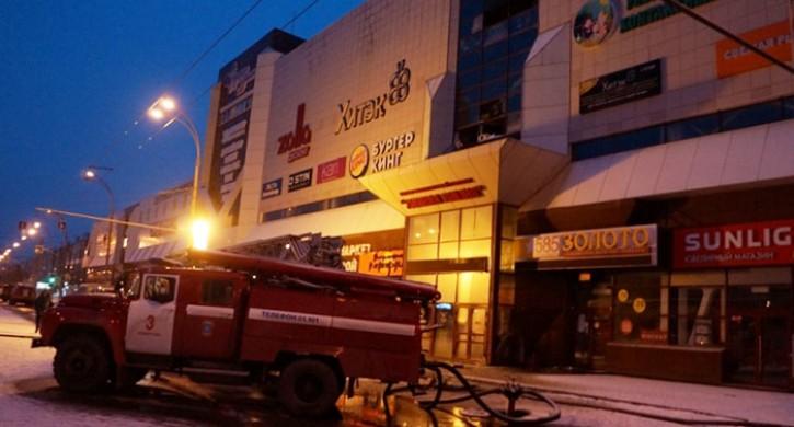В государственной думе почтили минутой молчания память погибших впожаре вКемерово