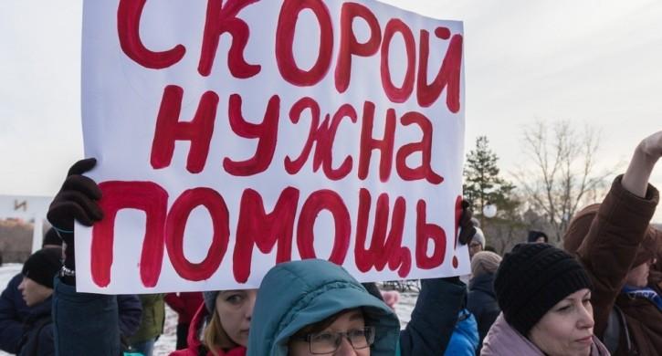 Чем жила Челябинская область: главные новости недели со 2 по 8 декабря