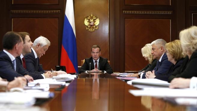 В России повысят критерии нуждаемости семей для выплаты увеличенных в 200 раз пособий на детей