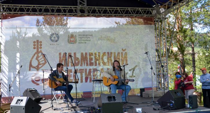 ВНИМАНИЕ. В Челябинской области отменили 2 крупных фестиваля из-за ковида