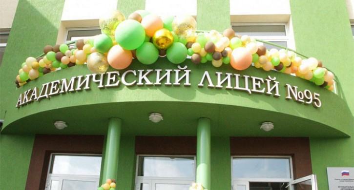Новая школа открылась в Челябинске