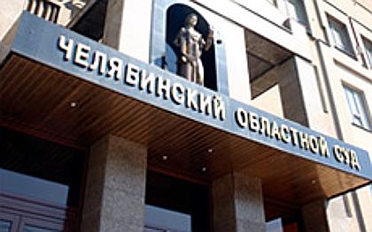 Челябинцу не удалось оспорить введение самоизоляции на Южном Урале