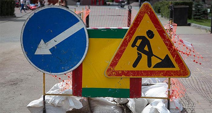 ВНИМАНИЕ. В Челябинске ограничат движение по улице Румянцева