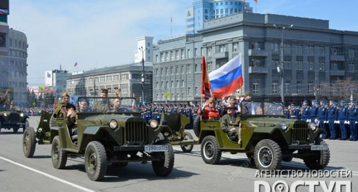 Размещена афиша мероприятий на9мая вЧелябинске