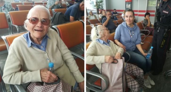 Пропавшая в Магнитогорске 83-летняя пенсионерка нашлась в Москве