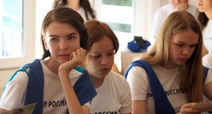 ВТюмени ремонтируют отделения «Почты России»