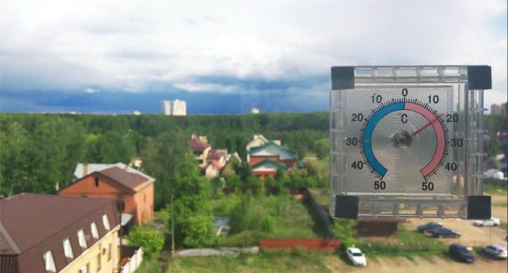 В Челябинской области ожидаются заморозки и гроза