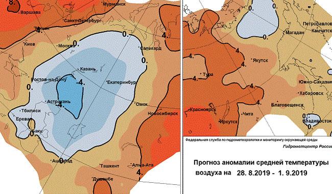 На Южном Урале лето завершается дождливой и прохладной погодой
