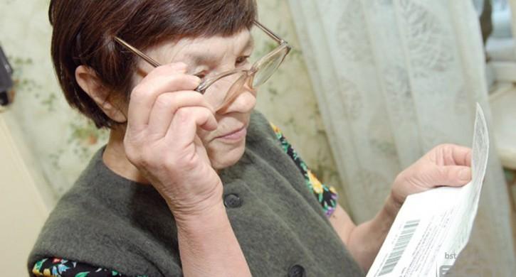 льготы пенсионерам и инвалидам