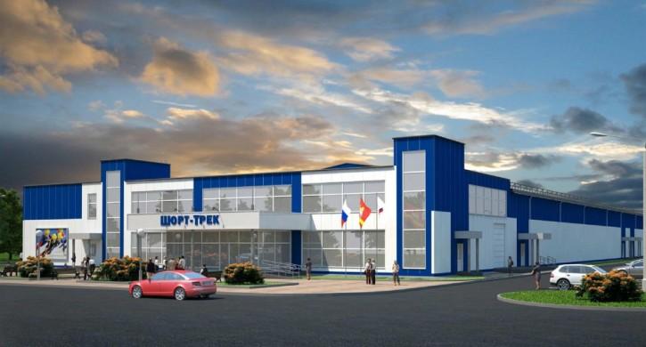 Минспорт Российской Федерации поддержал проект центра пошорт-треку вЧелябинске