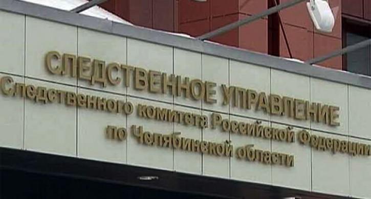 Суд арестовал депутата, застрелившего жену из ружья
