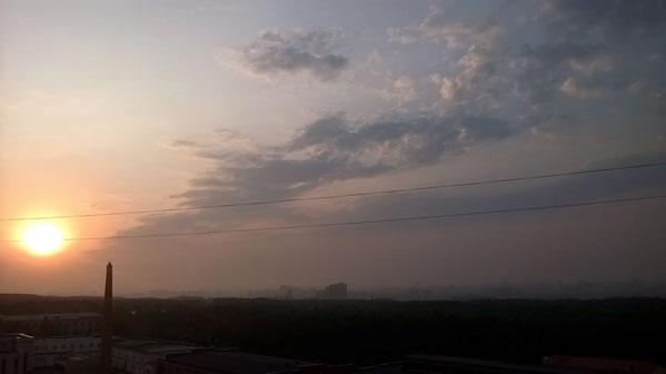 До 15 июня продлен режим «черного» неба на Южном Урале