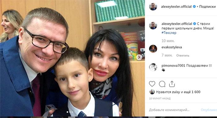 Алексей Текслер отвел сына в 1 класс