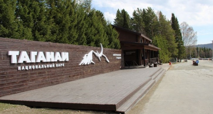 На Таганае обещают построить другой, соверменнейший Музей природы