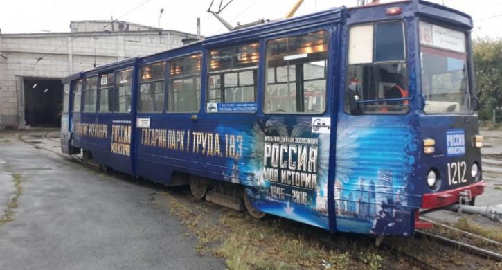 По Челябинску начали курсировать «исторические» трамваи