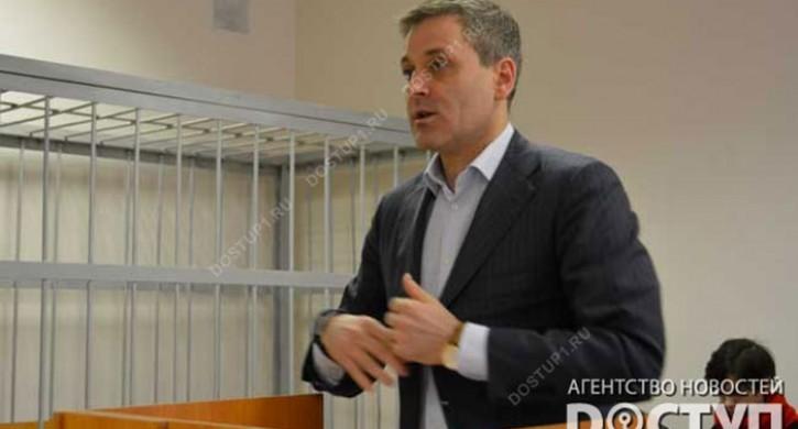 Экс-сенатор Цыбко, осужденный завзятки, объявил голодовку