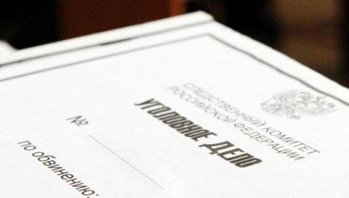 Руководителя поселения вСосновском районе подозревают вполучении взяток завыделение земли
