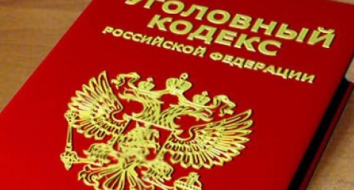 В Челябинске призывника из Перми осудят за отказ работать уборщиком