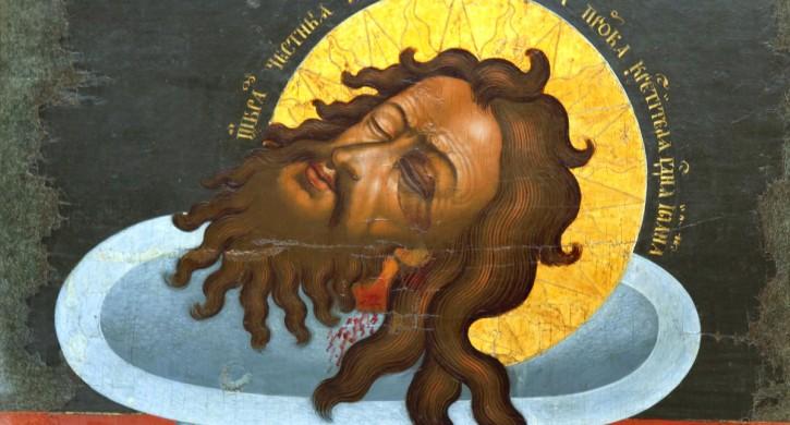 Страшный христианский праздник и День трезвости