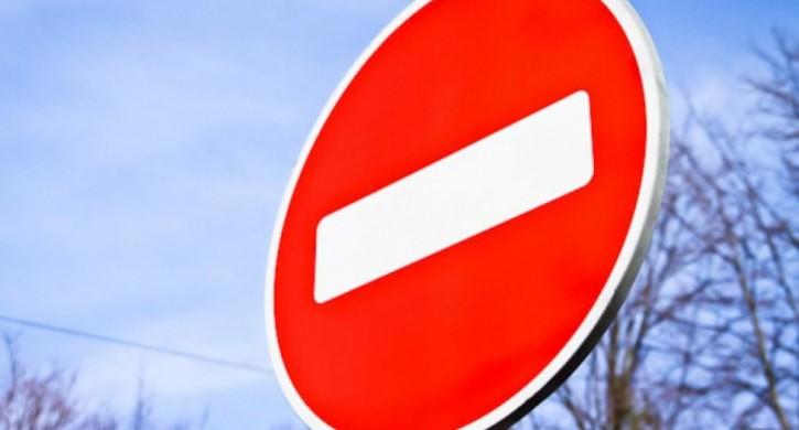 ВНИМАНИЕ. В Ленинском районе на 25 дней закроют дорогу для автомобилистов