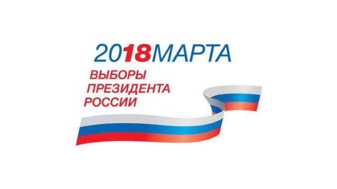Готовность к основным  выборам страны— Курская область